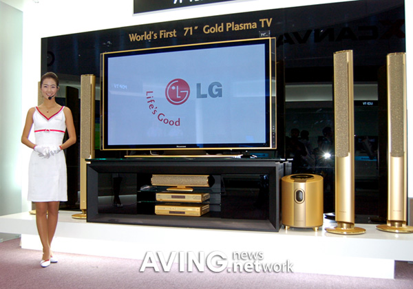 samsung 82 inch tv. (picture 5,6,7: the world-biggest 82-inch lcd tv/80-inch pdp tv/57-inch tv) samsung 82 inch tv