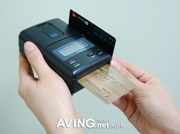 wireless credit card machine with printer