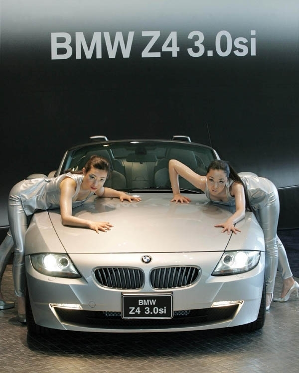 Bmw Z4 3 0si: Global News Network 'AVING