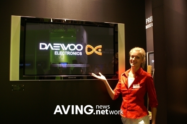 Daewoo to present 50 inches Plasma TV AVING USA