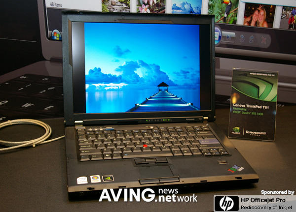 Powered by NVIDIA] Lenovo ThinkPad 'T61' adopting NVIDIA's