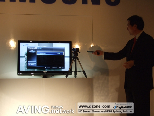 Samsung to open a window to the future of TV at CES AVING USA